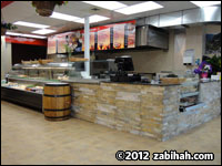 Al-Oumara Meat Shop Bakery & Grill