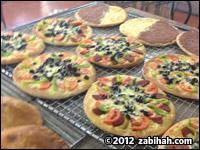 Al-Waha Bakery