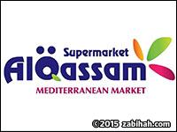 Alqassam Supermarket