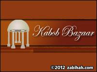 Kabob Bazaar