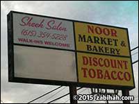 Noor Market & Bakery