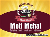 Moti Mehal