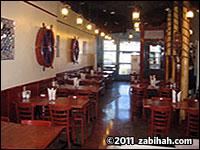 Halal 786 Restaurant