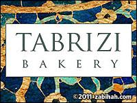 Tabrizi Bakery
