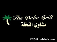 The Palm Grill