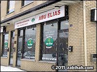 Abu Elias