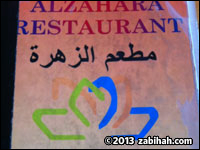 AlZahara