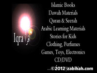 Iqra Products