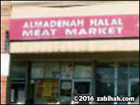 Halal places in Philadelphia Metro, Pennsylvania - Zabihah