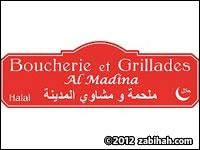 Boucherie et Grillades Al Madina