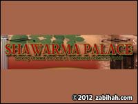 Shawarma Palace (III)