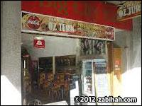 Oz Turk Pizza & Kebabs