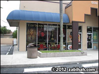 Albasha Hookah Café