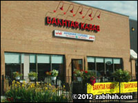 Bakhtar Kabab