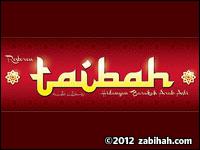 Restoran Taibah