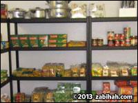 Al-Rribat Food Store
