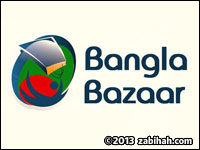 Bangla Bazar & Restaurant
