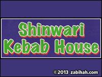 Shinwari Kebab House