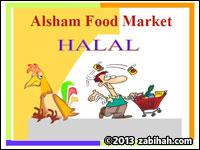 Alsham Food Market