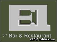 E1 Halal Bar & Restaurant