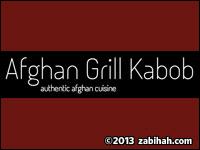 Afghan Grill Kabob