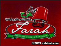 Farah Lebanese Food & BBQ