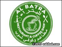 Al Batra