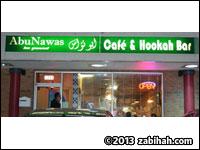 Abu Nawas Café & Hookah Bar