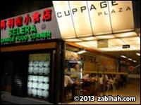 Selera Cuppage Food Corner