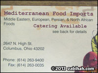 Mediterranean Food Imports #3