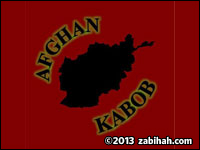 Afghan Kabob