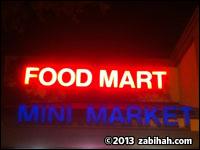 Halal Mini Market