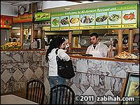 Al-Ameer
