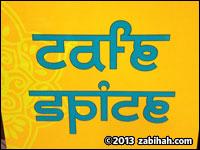 Café Spice MIT