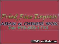 Fried Rice Express
