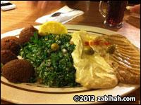 Ali Baba Halal