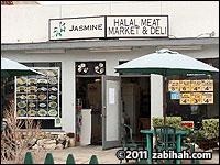 Jasmine Burmese & Indian Restaurant