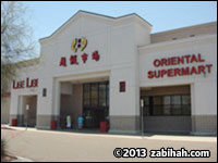 Lee Lees Supermarket