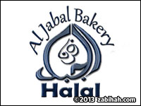 Al-Jabal Bakery