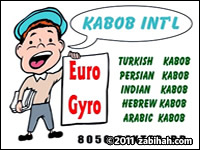 Kabob International