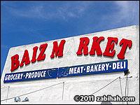 Baiz Market & Restaurant
