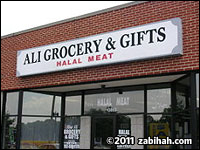 Fair Price Grocery