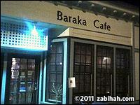 Baraka Café