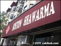 Boston Shawarma