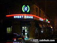 Punjab Sweet House & Grill Centre
