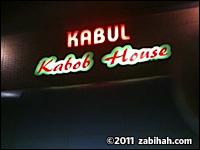Kabul Kabob House (III)