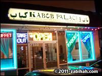 Kabob Palace