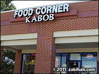 Food Corner Kabob House I