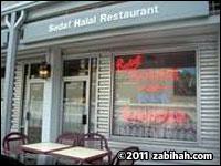 Sadaf Halal Restaurant
