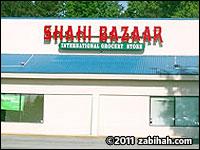 Shahi Bazaar